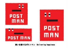 ah_postman.jpg