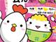 今こそ熱く語れ! 「日本たまごかけごはんシンポジウム」島根県で開催