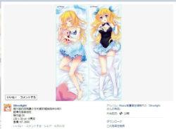 ah_hikaru2.jpg