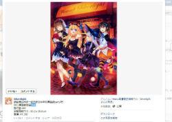 ah_hikaru3.jpg