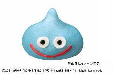 ah_slime2.jpg