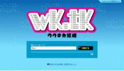 ah_wktk1.jpg