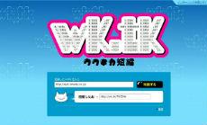 ah_wktk2.jpg