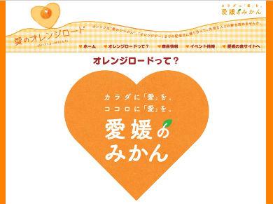 ah_mikan2.jpg