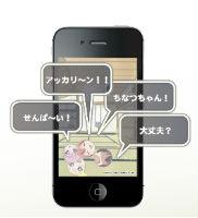 ah_yuru4.jpg