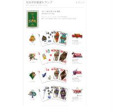 ah_card.jpg