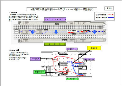 ah_subway.jpg