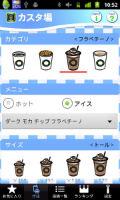 ah_cafe1.jpg