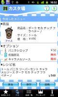 ah_cafe2.jpg