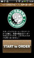 ah_cafe3.jpg
