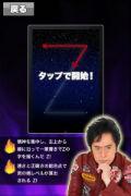 ah_aniki3.jpg