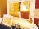 名古屋市のジュエリー店にディズニー純金カレンダー、価格は6000万円