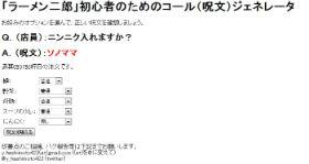 ah_jirou1.jpg