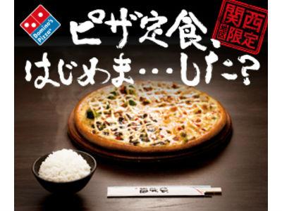 ah_pizza1.jpg