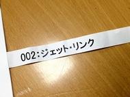 ky_009_1129_004.jpg