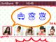 「日本語でおk」とか言わずに使ってみようぜ 3つの絵文字で会話するiPhoneアプリ