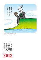 ah_udonken.jpg