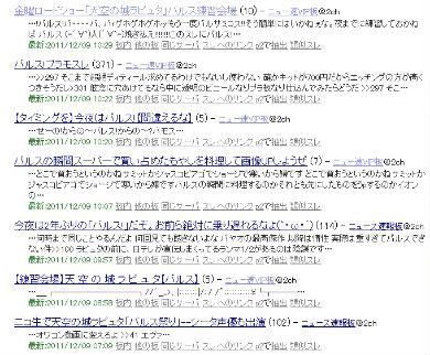 ah_barusu1.jpg