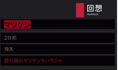 ah_drum2.jpg
