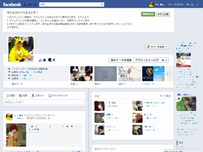 ky_timeline_1215_002.jpg