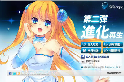 ah_hikaru1.jpg