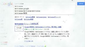 ah_snow2.jpg