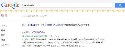 ah_hanu.jpg