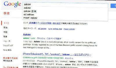 ah_hanu2.jpg