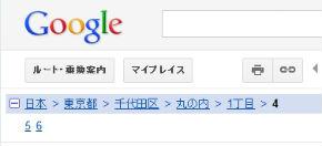 ah_udon1.jpg