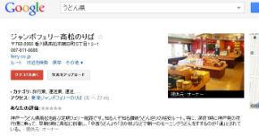 ah_udon4.jpg