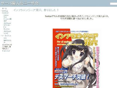 ah_sugoroku.jpg