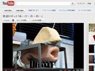 ky_hiroyuki_0101_001.jpg