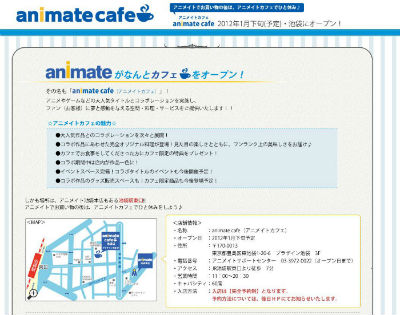 ah_animate.jpg