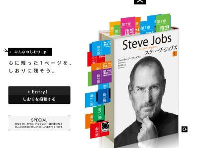 ah_jobs2.jpg