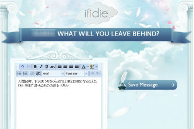 ah_ifidie.jpg