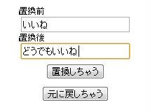 ah_doudemo1.jpg