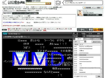 ah_mmd1.jpg