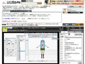 ah_mmd2.jpg