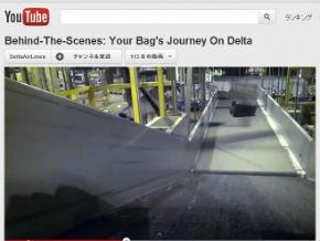 ah_baggage3.jpg