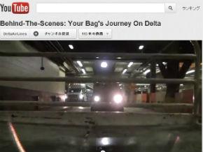 ah_baggage4.jpg