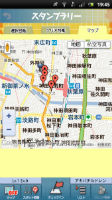 ah_stamprallymap.jpg
