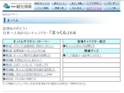 ah_ma1.jpg