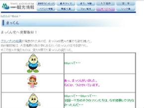 ah_ma3.jpg