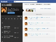 ky_fb_0119_005.jpg
