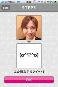 ky_kao_0119_002.jpg