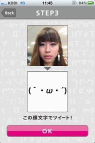 ky_kao_0119_004.jpg