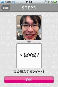 ky_kao_0119_008.jpg