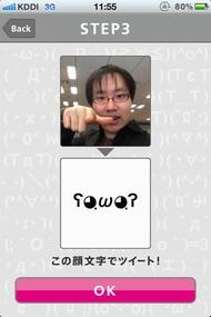 ky_kao_0119_009.jpg