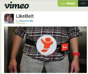 ah_belt1.jpg