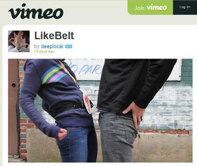 ah_belt2.jpg